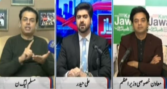 Awaz (Differences in Opposition Parties) - 31st December 2020