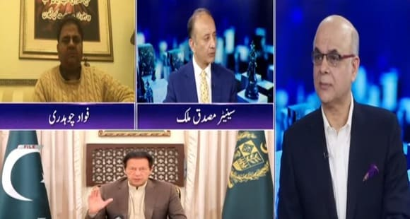 Breaking Point with Malick (Who Is Blackmailing?) - 8th January 2021