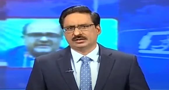 Kal Tak with Javed Chaudhry (Broadsheet Issue) - 13th January 2021