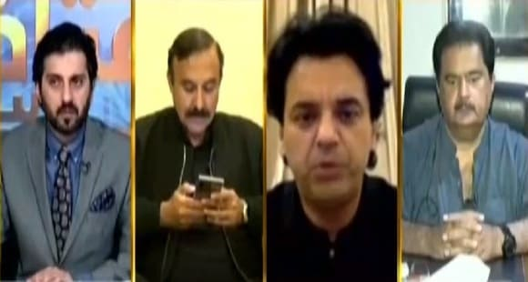 Aiteraz Hai (Violence in By-Election) - 19th February 2021