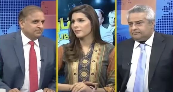 Muqabil Public Kay Sath (Senate Elections, Other Issues) - 15th February 2021