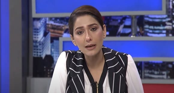 Night Edition (Presidential Ordinance For Senate Election) - 8th February 2021