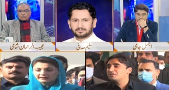 Nuqta e Nazar (What Are The Options With PDM?) - 4th February 2021