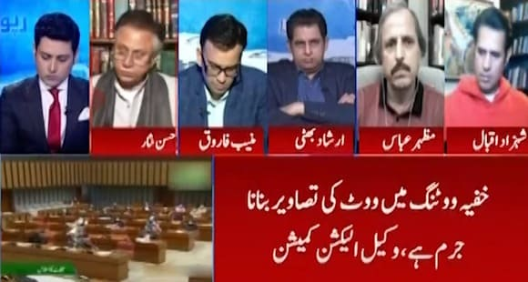 Report Card (Open Ballot Or Secret Ballot: What Is The Solution) - 17th February 2021