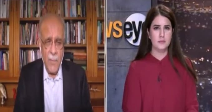News Eye (Whose Narrative Will Be Followed After Shehbaz sharif's Bail) - 16th April 2021