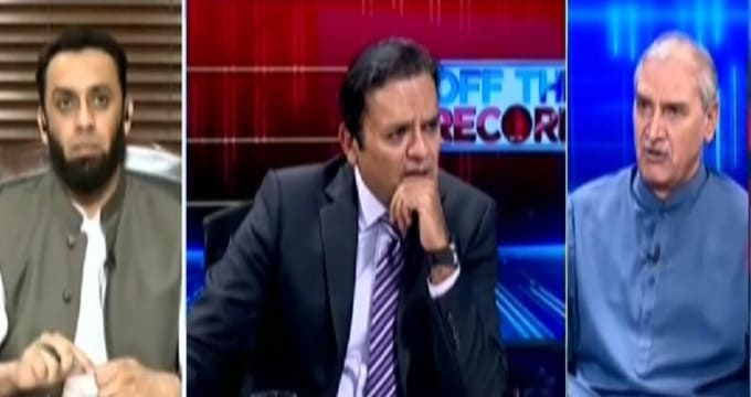 Off The Record (Maryam Nawaz Wants PTI Govt Complete Its Turn) - 26th April 2021