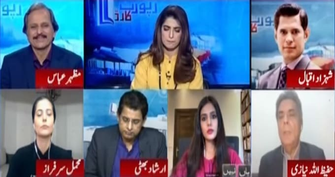 Report Card (Imran Khan's Controversial Statement) - 8th April 2021