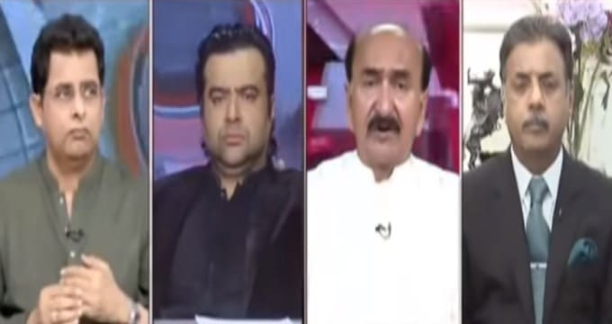 On The Front (Election Rigging, Inflation) - 4th May 2021