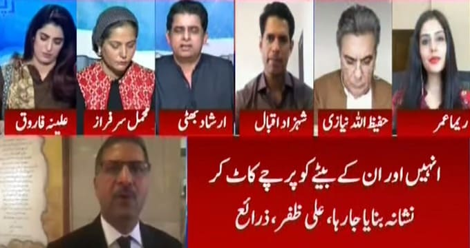 Report Card (Cases Against Jahangir Tareen) - 27th May 2021