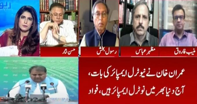 Report Card (Differences on Electoral Reforms) - 3rd May 2021