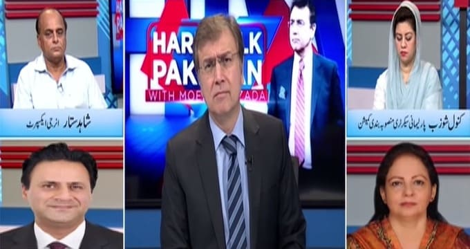 Hard Talk Pakistan (Load Shedding & High Electricity Prices) - 9th June 2021