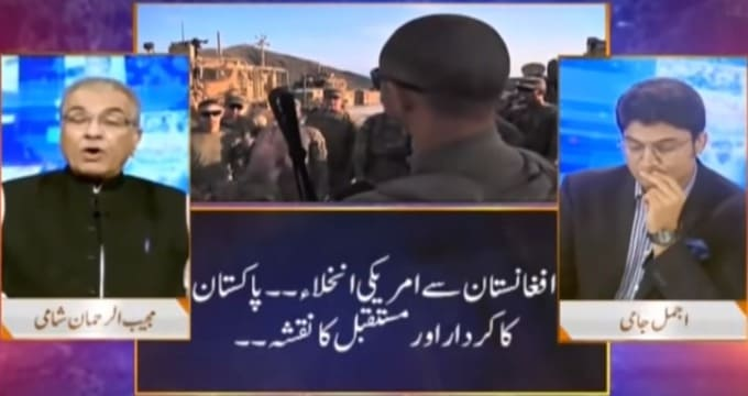 Nuqta e Nazar (America's Exit From Afghanistan) - 31st May 2021