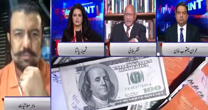 View Point (Budget Per Opposition Ki Tanqeed) - 12th June 2021
