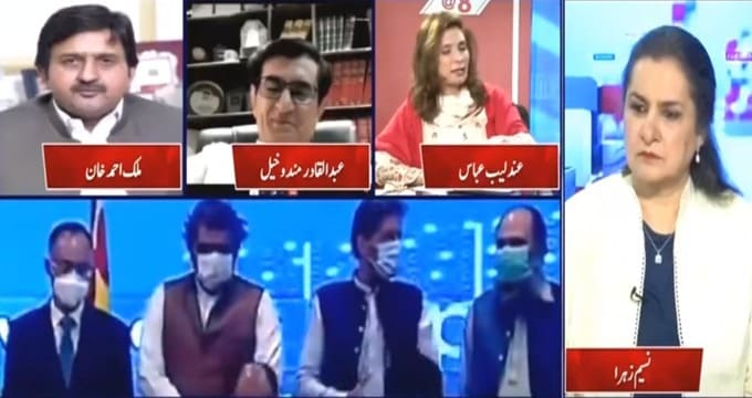 Nasim Zehra @ 8 (How Will Talks With Baloch Militants Take Place) - 6th July 2021