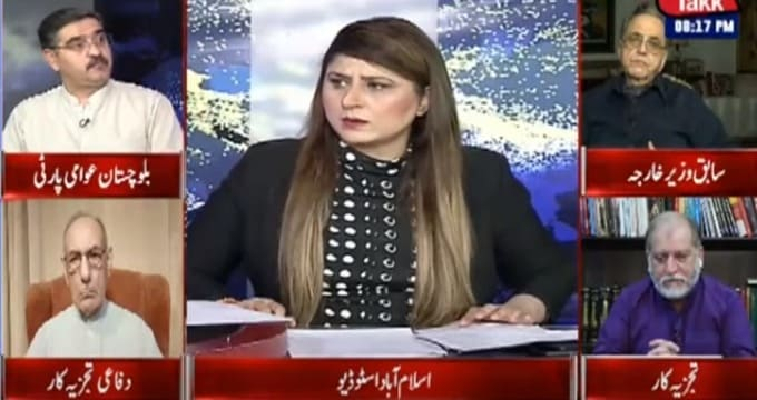 Tonight with Fereeha (US Withdrawal From Afghanistan) - 2nd July 2021